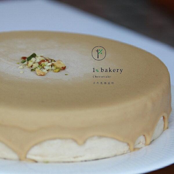 【我永遠的情人,預購優惠】 好事花生乳酪蛋糕 6吋 5