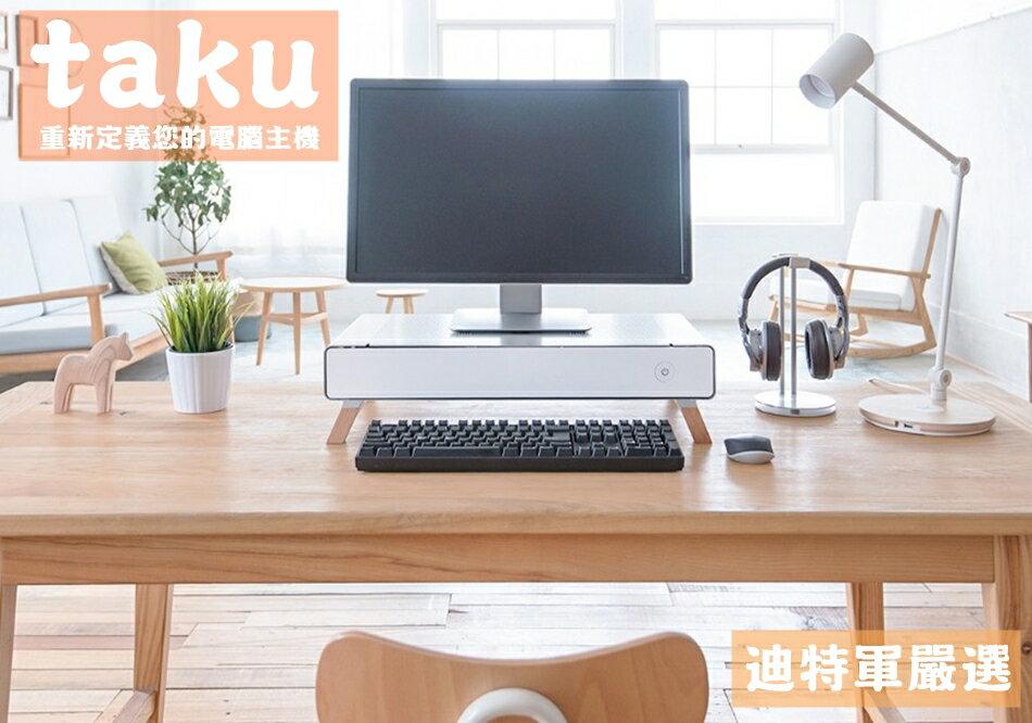CRYORIG 快睿【TAKU】電腦機殼 高規格 ITX 機殼式螢幕架 主機殼【迪特軍】 1