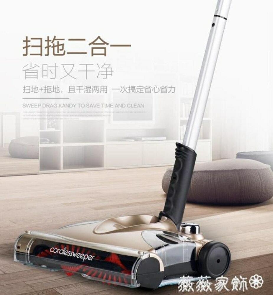 掃地機 掃地機手推式家用吸塵器掃把電動掃拖一體機德國擦地機吸塵器笤帚 MKS薇薇家飾