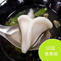 【鹹湯圓小姑娘】手工鹹湯圓-10盒優惠組 (12入x10盒)
