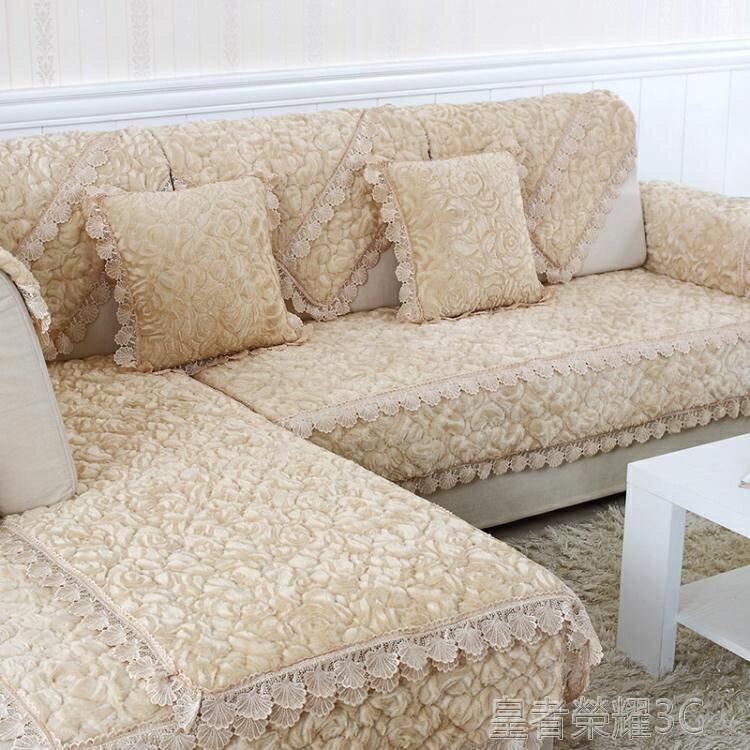 【快速出貨】沙發套 沙發墊冬季毛絨家用布藝防滑通用簡約現代沙發套全包萬能套罩坐墊 創時代 雙12購物節