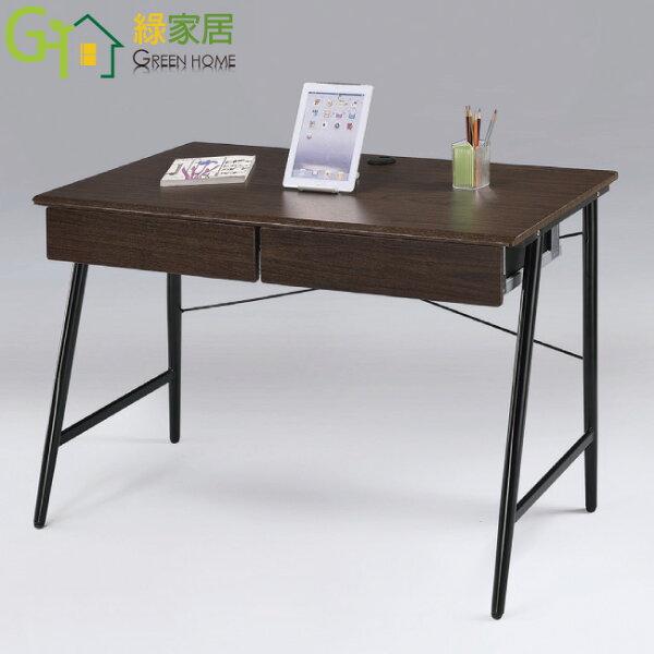 【綠家居】摩可爾時尚4尺工業風書桌電腦桌