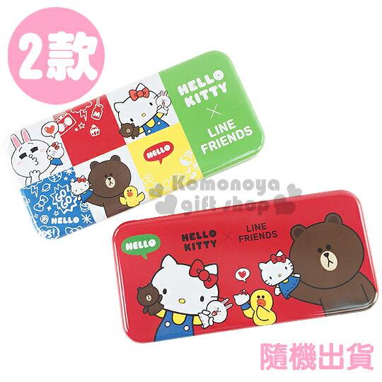 〔小禮堂〕Hello Kitty x Line Friends 鐵製雙層筆盒~2款. 出貨