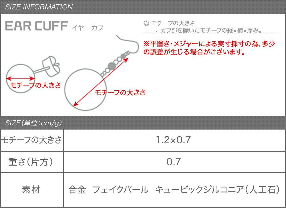 日本CREAM DOT /  花樣珍珠造型耳扣  / a02774 /  日本必買 日本樂天代購直送 6