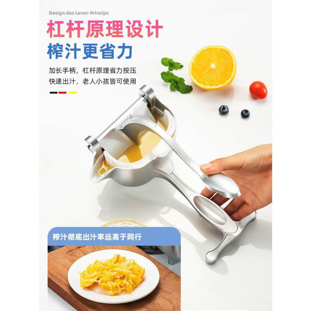 手動榨汁器 天喜手動榨汁機多功能檸檬石榴榨汁器家用小型壓汁神器橙汁壓榨器 艾琴海小屋