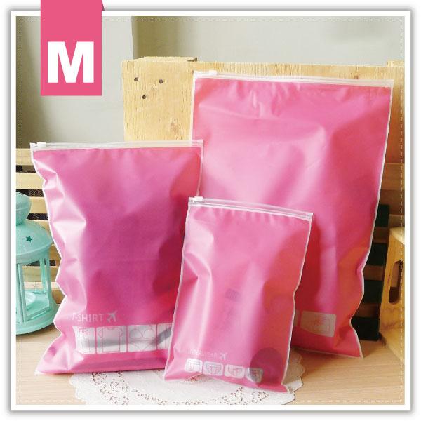 【aifelife】粉色夾鏈袋-中(24x35)多功能旅行收納袋-M防水萬用包衣物收納袋行李整理袋防水夾鏈袋