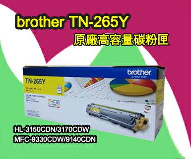 brother TN-265 原廠紅色高容碳粉匣 (TN-265Y) 適用:HL-3150CDN/MFC-9140CDN