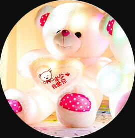 <br/><br/>  【藍牙發光小熊】無線喇叭專屬設計、為您量身打造,生日禮、情人節禮、特殊節日紀念禮......<br/><br/>