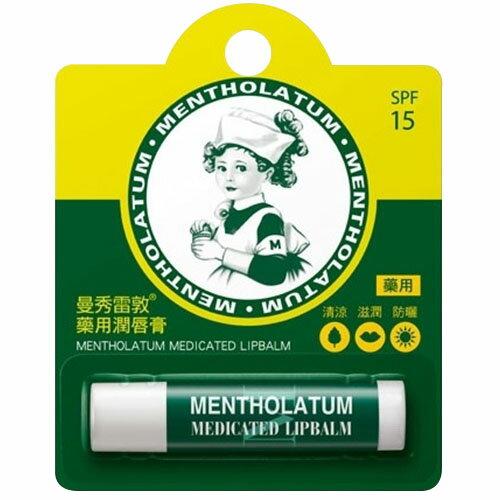 合康連鎖藥局:曼秀雷敦全家藥用唇膏【合康連鎖藥局】