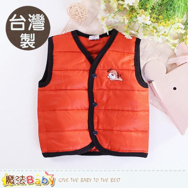 嬰幼兒外套 台灣製超輕量鋪棉背心外套 魔法Baby~k60502