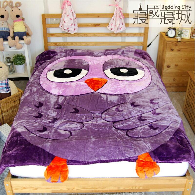 動物造型法蘭絨被毯-夜の貓頭鷹【細緻柔順、極暖、可當棉被使用 】#法蘭絨 #寢國寢城 4