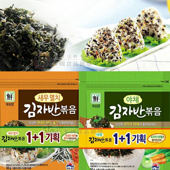 韓國 SAJO思潮海苔酥 50g 蔬菜海苔/蝦仁鯷魚2入[KO88010662] 千御國際 - 限時優惠好康折扣