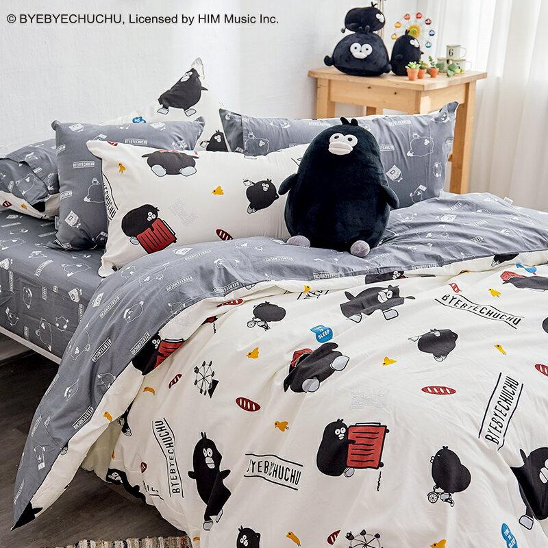 床包兩用被套組  /  雙人-100%精梳棉【奧樂雞的遊樂園】含兩件枕套 獨家人氣插畫家 聯名款 戀家小舖 台灣製 1