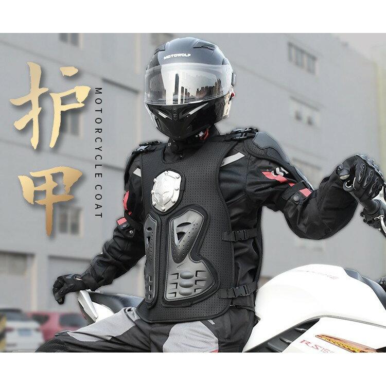 店長推薦摩托車騎行防護護甲衣越野防摔騎行裝備機車防撞擊盔甲騎行服 5