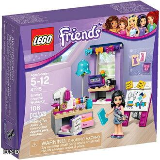 樂高積木LEGO《 LT41115 》2016 年 Friends 姊妹淘系列 - 艾瑪的創意工作室