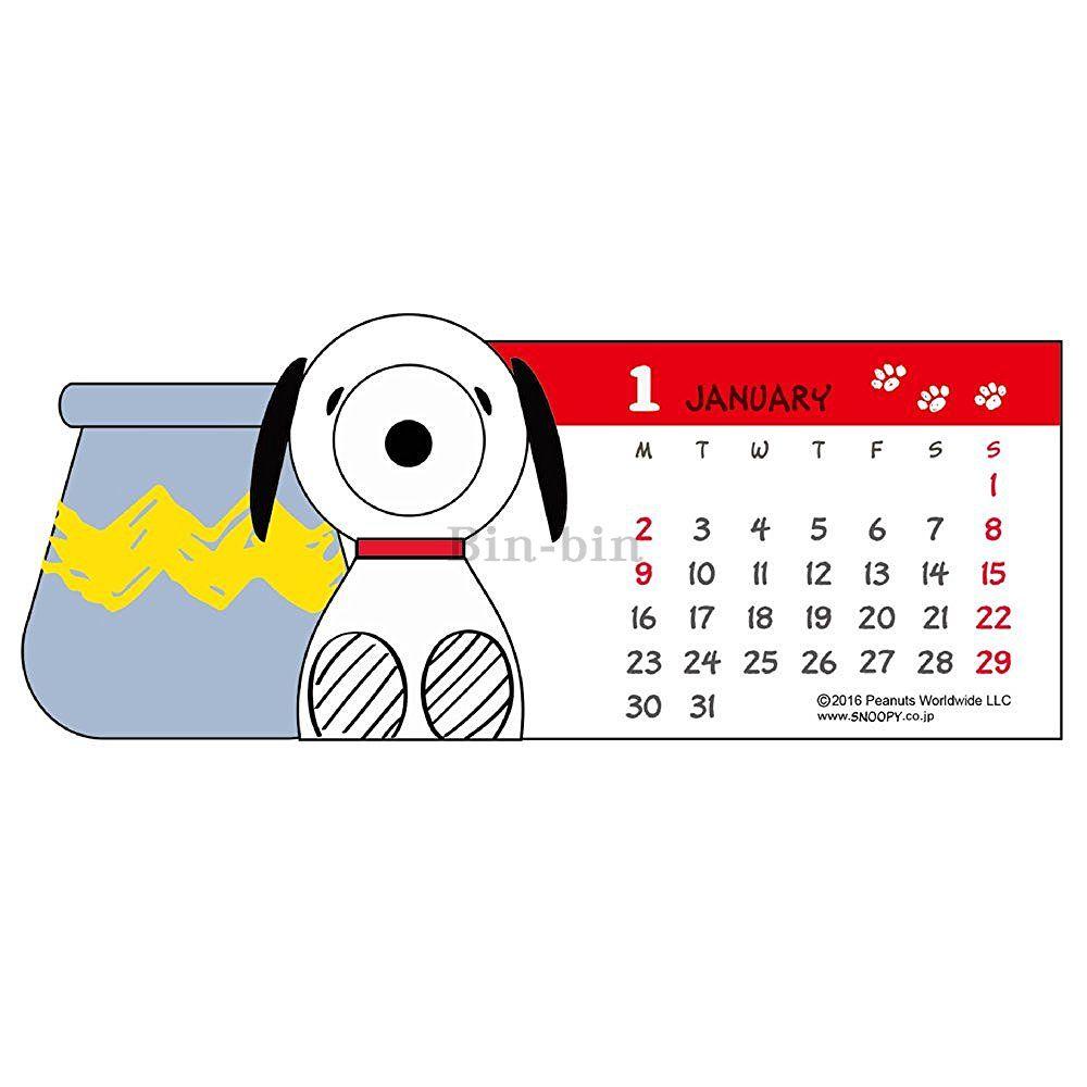 史努比 桌曆 904~678