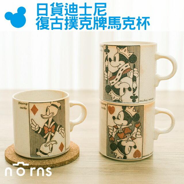 NORNS 【日貨迪士尼復古撲克牌馬克杯】迪士尼 米奇 米妮 雜貨 杯子 水杯 Zakka