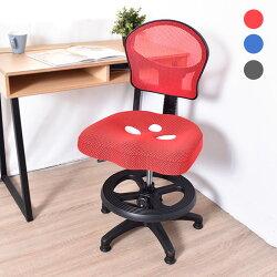 凱堡 立挺透氣網背舒脊挺腰成長學習椅/電腦椅【A22052】