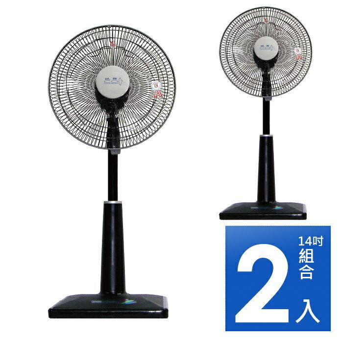 《團購2入組》【統聯】14吋伸縮立扇TL-1421