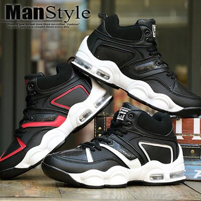 鞋ManStyle潮流 撞色線條繫帶PU超輕緩震氣墊高筒 籃球鞋休閒鞋男鞋~09S1135