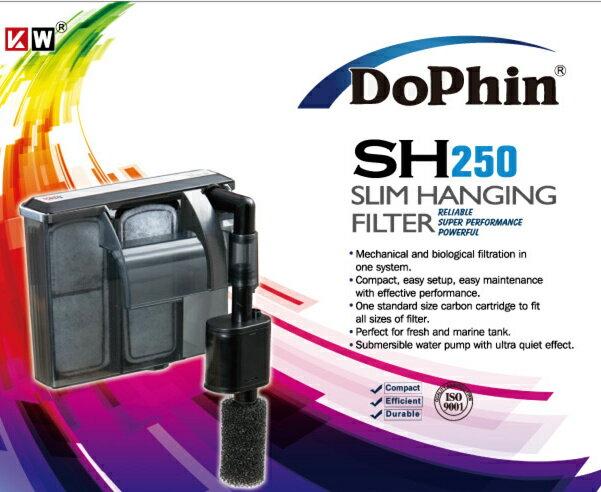 [第一佳 水族寵物]海豚Dophin 超薄型外掛過濾器(含濾材及入水口棉) SH-250