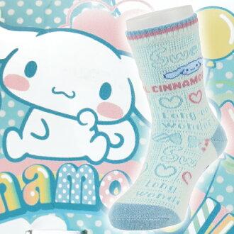 【沙克思】cinnamoroll 長耳狗愛心英字童短襪 特性:透氣網眼編+舒適棉混+前後跟補強+鬆緊內附尺寸標+足底附姓名欄 (三麗鷗 Sanrio 襪子 童襪)