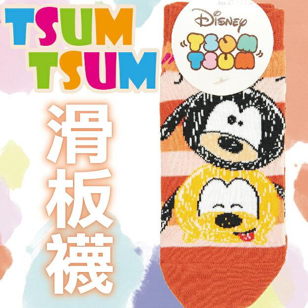 【沙克思】TSUM TSUM 高飛布魯托童滑板襪 特性:舒適棉混編織+可愛TSUM造型 (Line Disney PIXAR 迪士尼 皮克斯 Goofy Pluto 襪子 童襪 女襪 童短襪 女短襪)