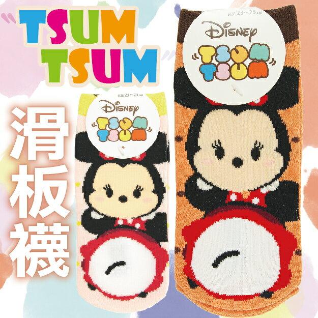 【沙克思】TSUM TSUM 米妮抱枕童滑板襪 特性:舒適棉混編織+可愛TSUM造型 (Line Disney PIXAR 迪士尼 皮克斯 Minnie Mouse 襪子 童襪 女襪 童短襪 女短襪)