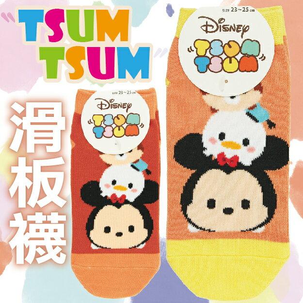 【沙克思】TSUM TSUM 米奇唐老鴨奇奇童滑板襪 特性:舒適棉混編織+可愛TSUM造型 (Line Disney PIXAR 迪士尼 皮克斯 Mickey Mouse DONALD DUCK Ch..