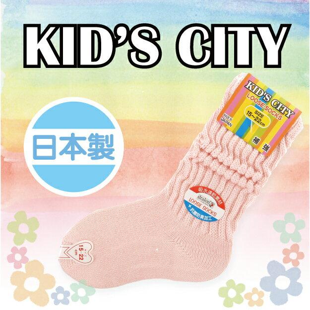 【沙克思】KID`S CITY 素色兒童魔術泡泡襪 特性:dralon吸水速乾素材+抗菌防臭加工+前後跟補強 (襪子 童襪 嬰兒襪 魔術襪 學生襪)