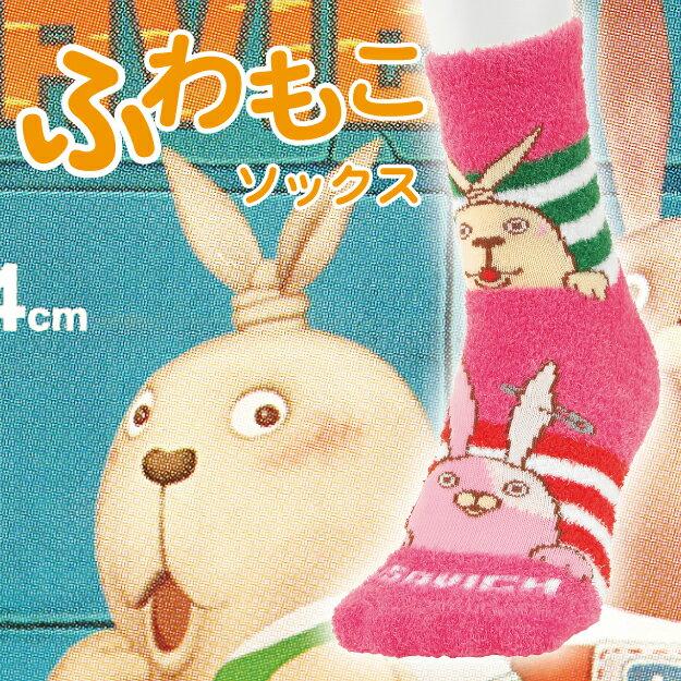 【沙克思】USAVICH 監獄兔兄弟蘑菇童魔術短襪 特性:監獄兔人氣卡通+蘑菇素材 (襪子 童襪)