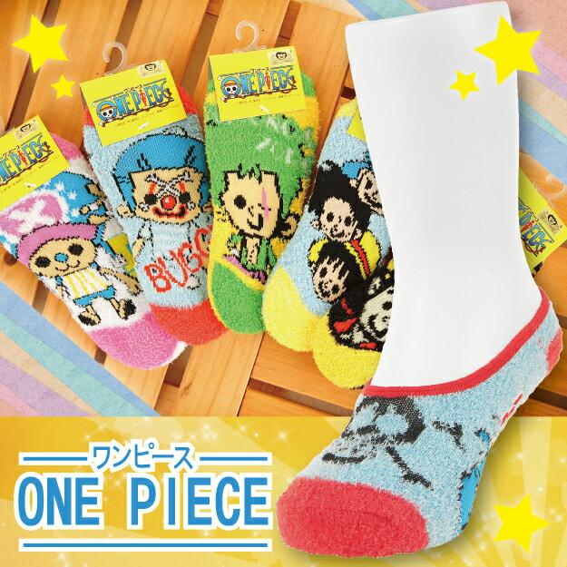 【沙克思】ONE PIECE 腳底BUGGY蘑菇童魔術隱形滑板襪 特性:海賊王人氣卡通+深履設計+蘑菇素材 (海賊王 襪子 童襪 隱形襪)