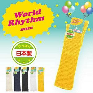 【沙克思】World Rhythm 兒童半統魔術襪 特性:舒適1:1棉混編織+16~21cm伸縮尺寸+六彩色調基本款 (襪子 童襪 魔術襪)