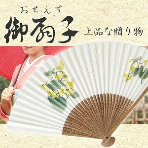 【沙克思】Fu Ryu 心葉毬蘭竹骨香紙折扇 特性:和風花印扇面+香紙素材+曲線扇柄+竹雕扇骨 (扇子 折扇 香纸扇 日本折扇)