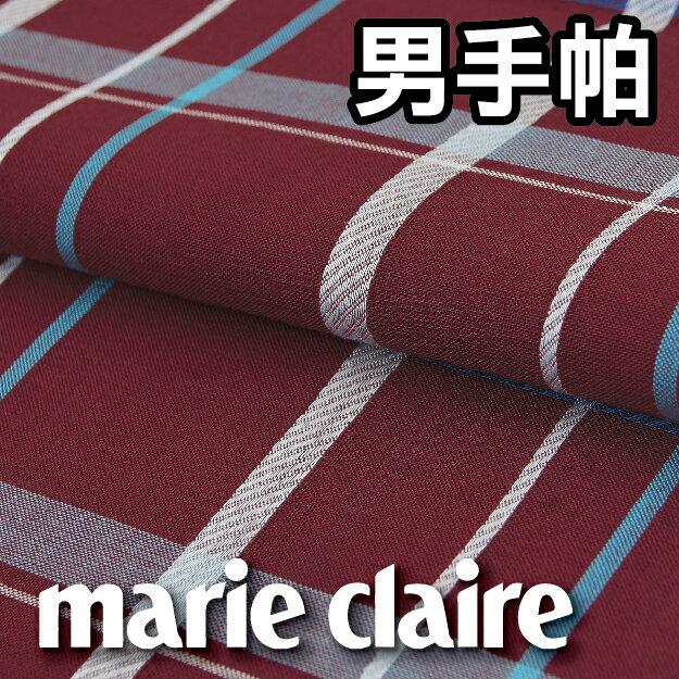 【沙克思】marie claire 色槓細線織大方格紋男手帕 特性:100%純棉編織.觸感柔細.吸汗性優異 (日本美麗佳人 嘉人 瑪利嘉兒 )