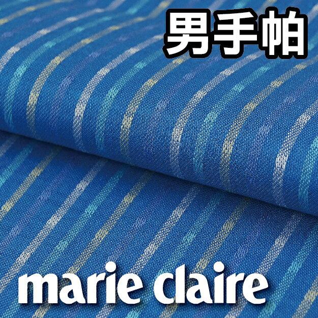 【沙克思】marie claire 排列四色細直紋男手帕 特性:100%純棉編織.觸感柔細.吸汗性優異 (日本美麗佳人 嘉人 瑪利嘉兒 )