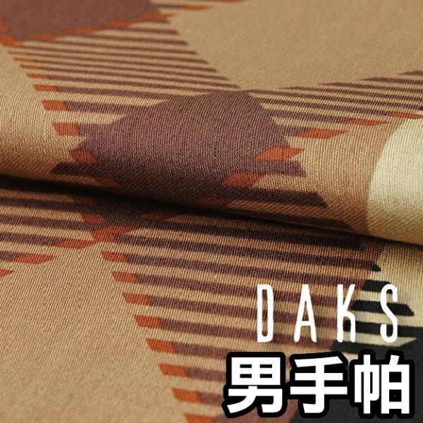 【沙克思】DAKS斜紋大菱格男手帕特性:100%純棉編織.觸感柔細.吸汗性優異(日本製男手帕)