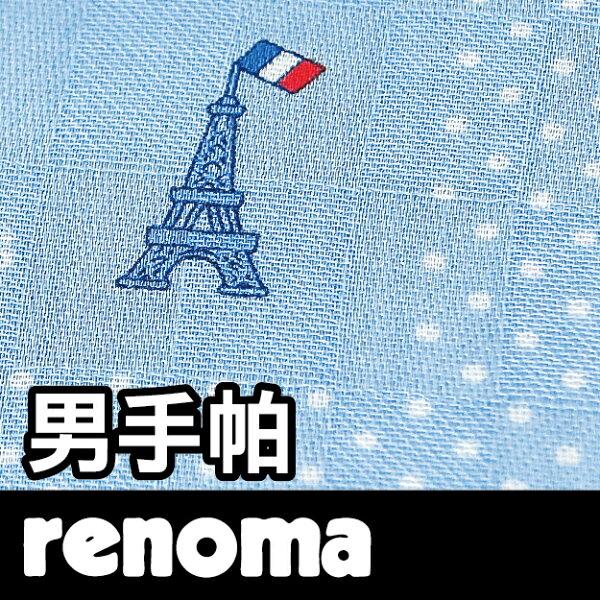 【沙克思】renoma棋盤格暗紋點點框邊男手帕特性:100%純棉編織+光影暗紋編織設計(瑞諾瑪雷諾瑪日本製男手帕)