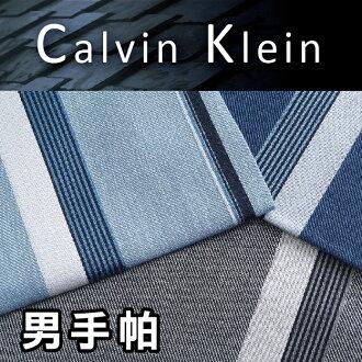 【沙克思】Calvin Klein 粗槓線條十字框邊男手帕 特性:100%純棉編製+附LOGO植絨燙印 (CK 卡爾文 克雷恩 凱文克萊 日本製男手帕)