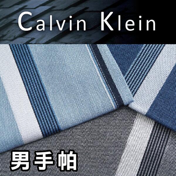 【沙克思】CalvinKlein粗槓線條十字框邊男手帕特性:100%純棉編製+附LOGO植絨燙印(CK卡爾文克雷恩凱文克萊日本製男手帕)