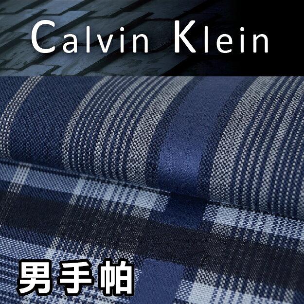 【沙克思】Calvin Klein 粗細線段十字框邊男手帕 特性:100%純棉編製+附LOGO植絨燙印 (CK 卡爾文 克雷恩 凱文克萊 日本製男手帕)