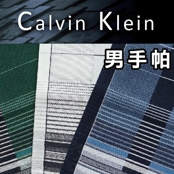 沙克思:【沙克思】CalvinKlein兩側漸進粗細直紋男手帕特性:100%純棉編織.觸感柔細.吸汗性優異(CK卡爾文克雷恩凱文克萊日本製男手帕)