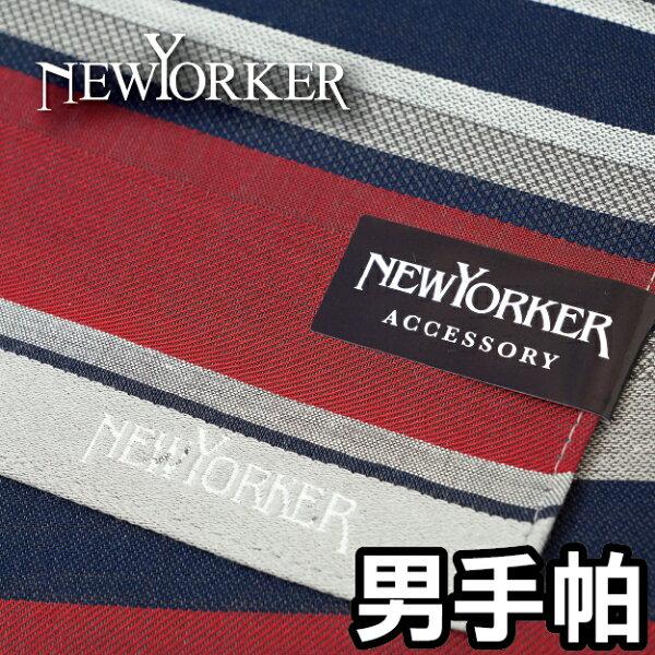 【沙克思】NEWYORKER多色粗細橫槓男手帕特性:100%純棉編織.觸感柔細.吸汗性優異(日本製男手帕)