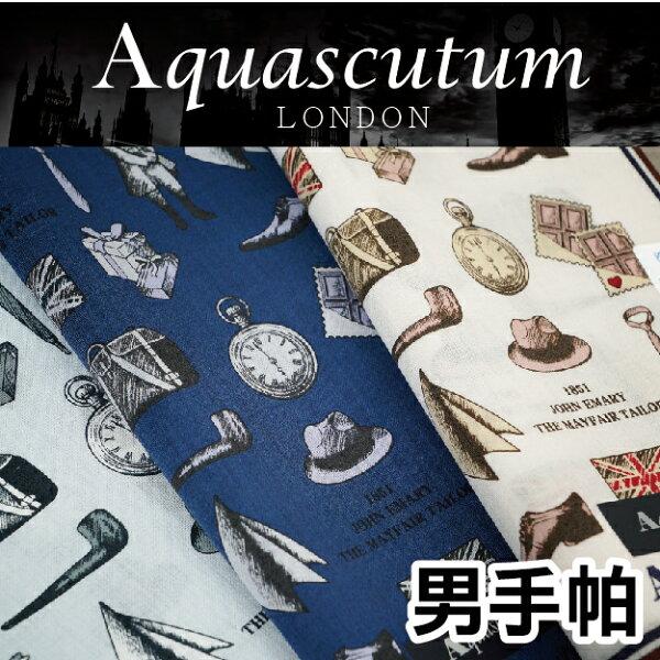 【沙克思】Aquascutum滿佈紳士用品男手帕特性:100%純棉編製+免燙形態安定加工(NISSHINBOAPOLLOCOT日本製男手帕免燙手帕)