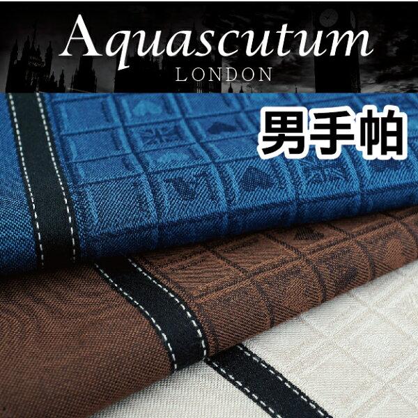 【沙克思】Aquascutum暗紋巧克力方格刺繡男手帕特性:100%純棉編製+免燙形態安定加工+光影暗紋編織設計+附精緻刺繡(NISSHINBOAPOLLOCOT日本製男手帕免燙手帕)