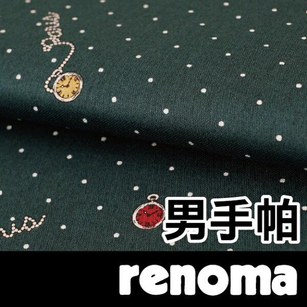 【沙克思】renoma排列懷錶點點紋男手帕特性:100%純棉編織.觸感柔細.吸汗性優異(瑞諾瑪雷諾瑪日本製男手帕)