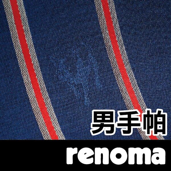 【沙克思】renoma寬距直槓狗狗暗紋男手帕特性:100%純棉編織+光影暗紋編織設計(瑞諾瑪雷諾瑪)