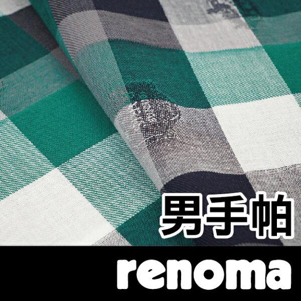 【沙克思】renoma粗槓方格路標汽車暗紋男手帕特性:100%純棉編織+光影暗紋編織設計(瑞諾瑪雷諾瑪)
