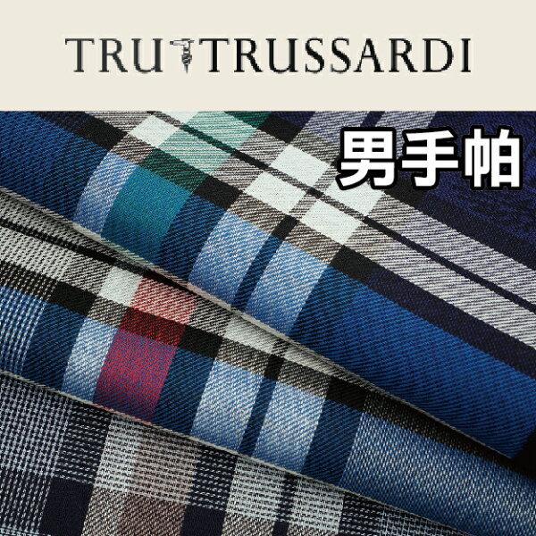 【沙克思】TRUSSARDI色槓大方格內徽章暗紋男手帕特性:100%純棉編織+光影暗紋編織設計(貴族獵犬楚薩迪)