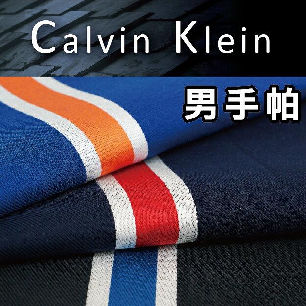 【沙克思】Calvin Klein 素色右雙色直槓男手帕 特性:100%純棉編製+附LOGO植絨燙印 (CK 卡爾文 克雷恩 凱文克萊 日本製男手帕)